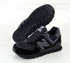 Мужские кроссовки в стиле New Balance 574, фото 3