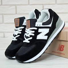 Мужские кроссовки в стиле New Balance 574
