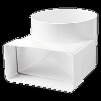 Соединительное колено 90° для плоских 55х110 мм и круглых каналов d100