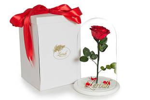 Подарункова коробка для троянди в колбі
