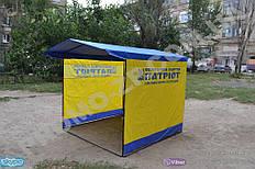 Агитационные палатки купить, купить палатку в Днепропетровске, качественная палатка, печать на палатках