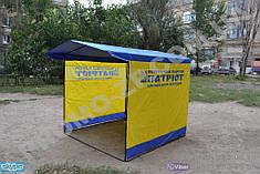 Агитационная палатка для партии «Патріот» 2х2 м класса Люкс