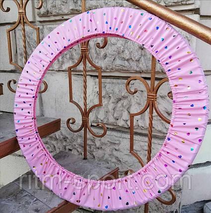 Чехол для обруча гимнастического розовый с сердечками, фото 2