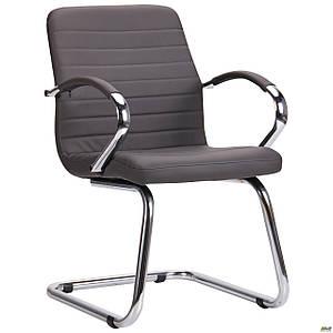 Конференц-кресло AMF Фридом-CF хром мягкое сидение кожзам темно-серого цвета