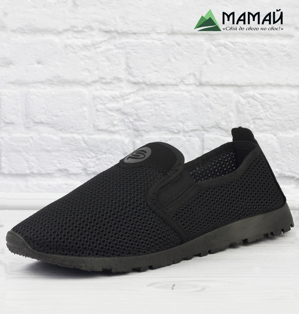 Слипоны мужские черные 40р