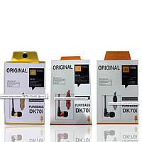 Вакуумные наушники DK70i