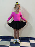 Юбка для танцев детская. Модель ЮБ - 001