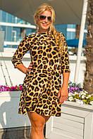 Тигровое платье (размеры 46-56)