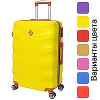 Дорожный чемодан на колесах Bonro Next небольшой (дорожня валіза Бонро Некст маленька)