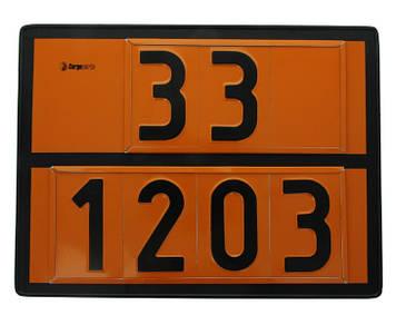 Знак опасный груз 33/1203 (бензин) складна+змінні цифри
