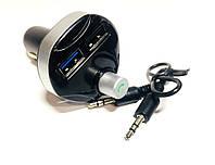 USB Bluetooth Music ресивер AUX адаптер 3,5мм. Блутуз приемник FM трансмиттер на авто