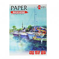 Набор акварельной бумаги  А3, Travelling 18 лист, 200гр, Paper Watercolor Collection  Santi 742615