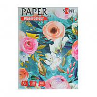 Набор акварельной бумаги  А4, Floristics 18 лист, 200 гр, Paper Watercolor Collection  Santi 742618