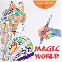 """Раскраска антистресс Santi """"Magic World"""""""