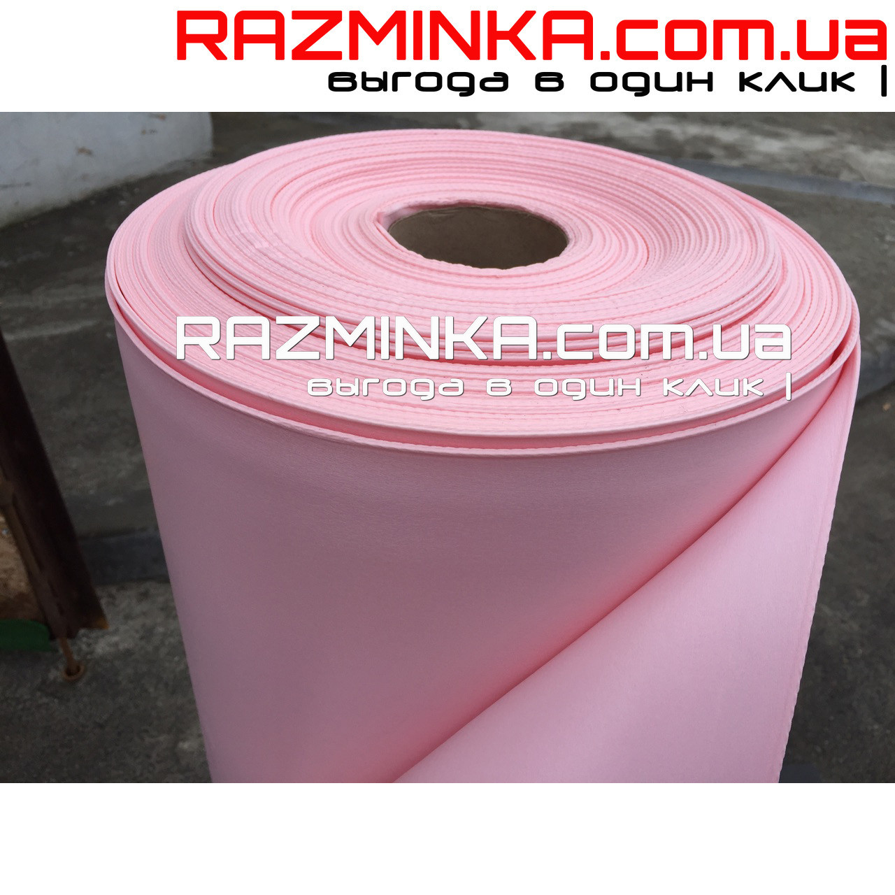 Изолон ППЭ 1501 розовый, 1мм (15 кв.м)