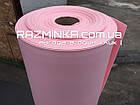 Изолон ППЭ 1501 розовый, 1мм (15 кв.м), фото 4