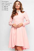 Женское платье Lipar