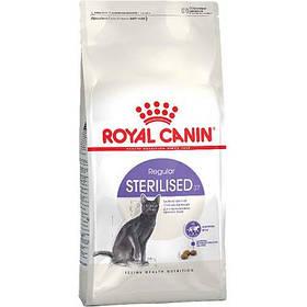Сухой корм Royal Canin Sterilised 37 для стерилизованных котов от 1 до 7 лет, 2 кг
