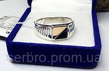 Серебряная печатка с  ониксом и золотом  Карл
