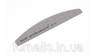 Пилка Kodi half grey 80/80