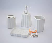 Керамический набор для ванны на 4 предмета Luxury