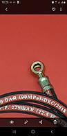 Трубка КПП Т-150 высокого давления ф10+ф10 150.00.62-15