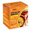 Суп по-индийски Пряный рис 10 порций по 20 г
