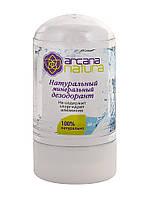 Дезодорант минеральный натуральный Arcana Natura, 60 гр