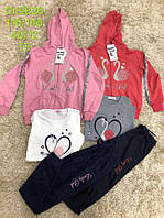 Спортивный трикотажный костюм тройка для девочек 116/146 см