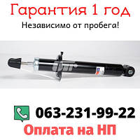 Амортизатор задний Lada 2108-099/110/112 газ / Стойки задние Ваз 2108, 2109. 21099
