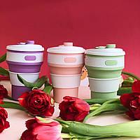 Силиконовый складной эко-стакан многоразовый/ силиконовая чашка, кружка