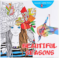 """Раскраска антистресс Santi """"Beautiful Seasons"""""""