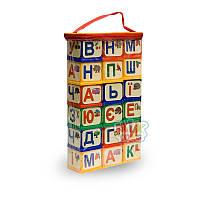 Кубики для детей Абетка