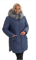 Женская куртка модная зимняя теплая с мехом большого размера 48-60 р цвет джинс