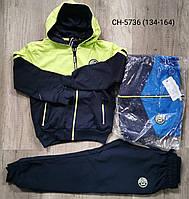 Спортивный костюм для мальчиков 134/164 см