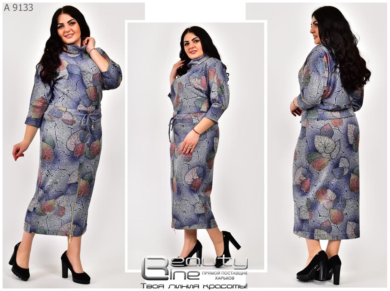 Повседневное женское платье размер 48-50.52-54