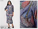 Повседневное женское платье размер 48-50.52-54, фото 2