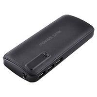 Внешний аккумулятор PowerBank JS-88 20000mAh 3USB, индикатор заряда, фонарик (8000mAh) черный, фото 1