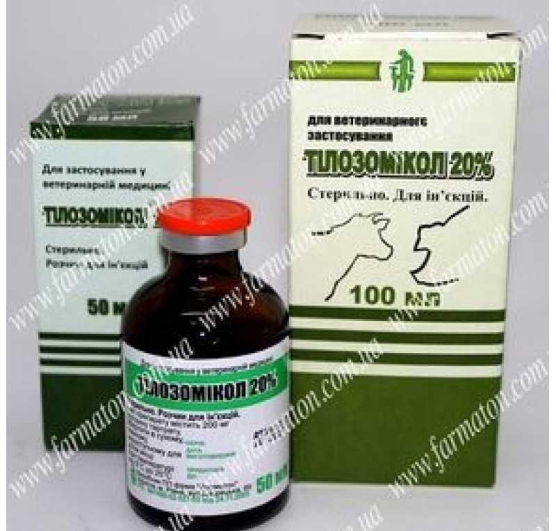 Тилозомикол 20 %, (10 мл),Фарматон