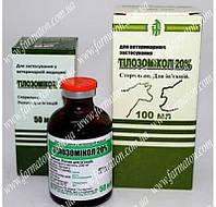 Тилозомикол 20 %, (100 мл),Фарматон