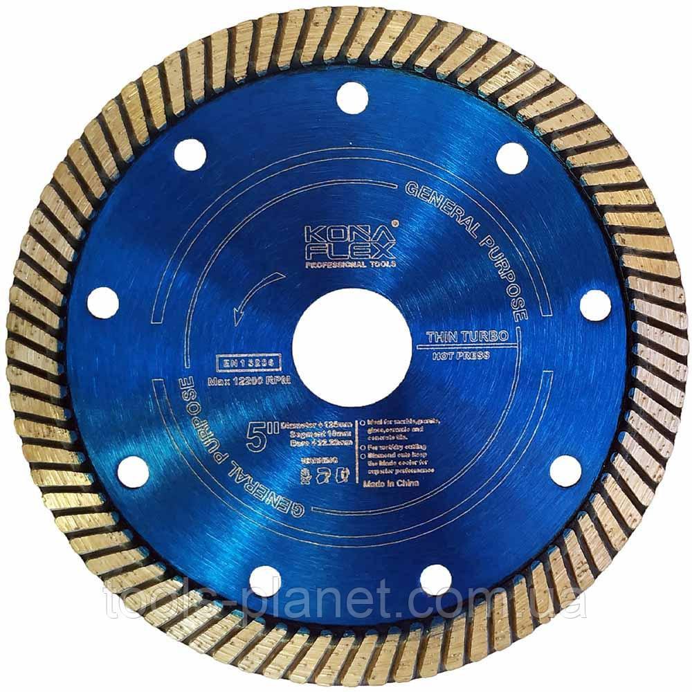 Алмазний диск по бетону Kona Flex 125 х 2,3 х 10 х 22,2 Turbo