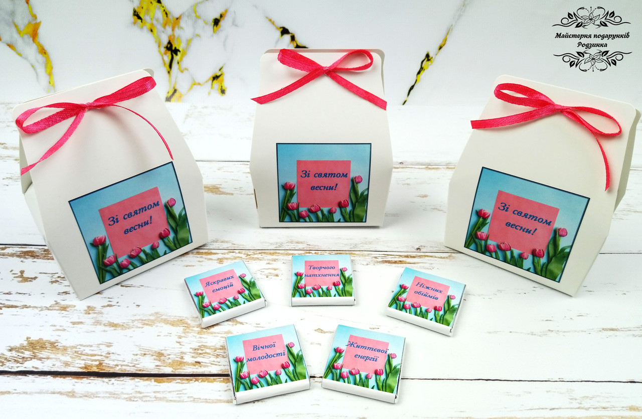 """Міні - шоколадний набір """"Зі святом весни"""".Подарунки до 8 Березня жінкам, колегам, вчителям, подругам, дівчатам"""