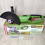 Болгарка PROCRAFT PW- 2550 230 ММ  С поворотной основной ручкой, фото 4