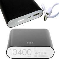 Внешний аккумулятор Power Bank MI 10400 mAh USB (2A), индикатор заряда (4800mAh) черный copy, фото 1