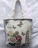 Эко сумка шоппер летняя тканевая пляжная