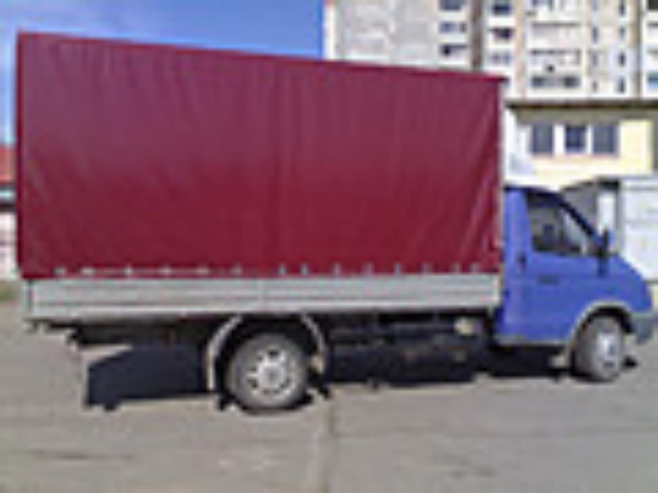 """Грузоперевозки газелью - Компания """"Классик-Услуг""""  в Киеве"""