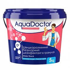 Активный кислород в гранулах Aquadoctor O2 (5 кг)