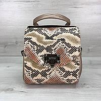 Маленький женский сумка-рюкзак бежевая