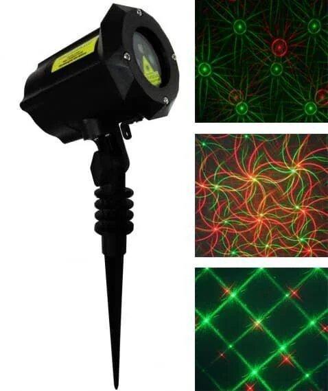 Лазер уличный Lex RD-7187