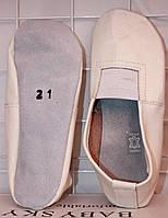 Чешки кожаные БЕЛЫЕ с 16 по 20р